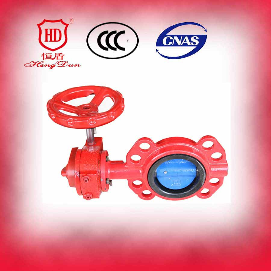 clip on butterfly valve