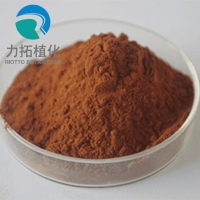 Xanthohumol/Hops Extract Powder