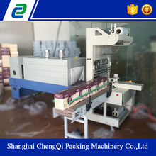 Pallet wrapping machine for box food paper wooden board
