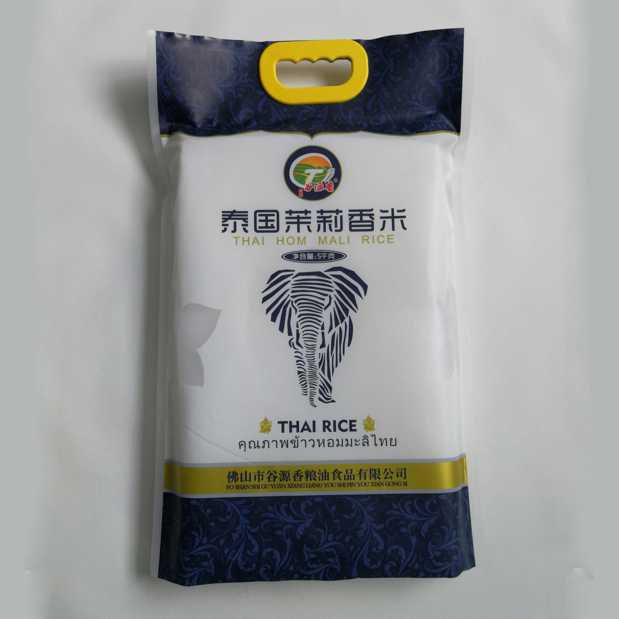 Chinese factory direct sales vacuum laminated rice bag nylon+<strong>PE</strong>