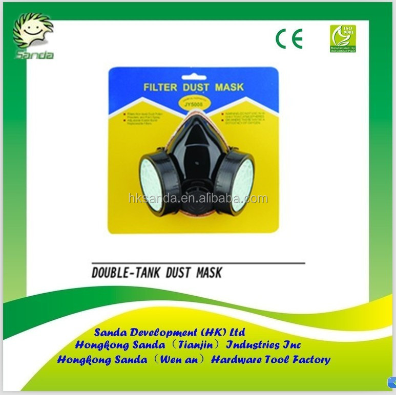 double filter dust respirator mask