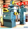 Q326 rubber track shot blasting machine by leading manufacturer in Chian