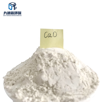 High quality quicklime powder for sewage treatment