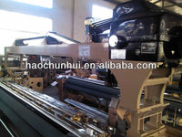 sulzer looms and used textile machinery