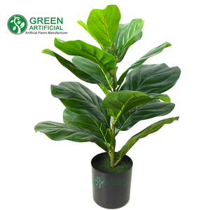 Artificial Fiddle Leaf Fig Tree, Potted Ficus Lyrata Plant with 15 Leaves, 55cm Tall (FLFT-A01130)