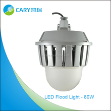 led outdoor lighting fixture floodlight 80w led outdoor flood lights for power plants