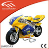 super pocket bike price cheap, $91 with large quantity