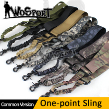 Fast adjustable elastic rubber weapon gun one point sling with nylon band
