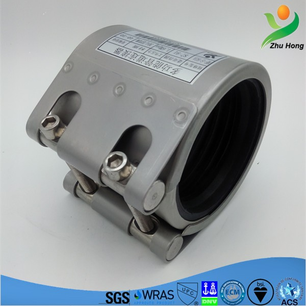 MF E type coupling sleeve type coupling coupling pvc pipe with steel stainless