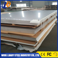 scrap for sale 2205 TISCO stainless steel sheet