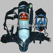 RHZKF6.8 positive pressure firefighting air respirator
