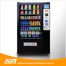 XY Vending Machine 10 Selection Wide(cooling system)