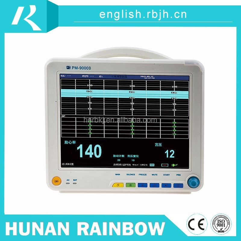 China manufacture hot sale promotion obstetrics fetal monitor
