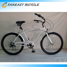 Sliver Bicycle City Beach Cruiser Bike 6 Speed Bike Professional Manufacturer
