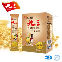 Soy Milk Powder From Soy Beans