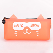 Languo New Meow style PU leather pencil case for school & office
