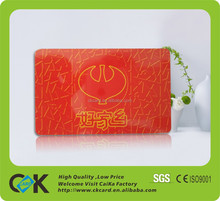 high classic silkcreen printing plastic /pvc card with credit card size