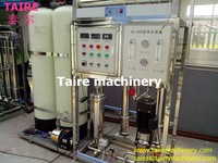 Commercial drinking water refilling station machine