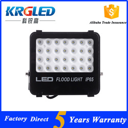 For free sample ip65 alibaba china outdoor led flood light with CE and ROHS