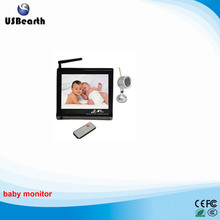 "7"" wireless baby monitor +2 cameras ,baby camera,baby care ."