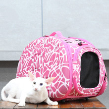Luxury Portable Pet Carrier Bag Cat Carry Bags Cat Carrier