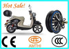 motorcycle wheel hub motor,central motor for electric bike