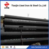 pre galvanized BS aisi 1020 cold drawn seamless steel pipe