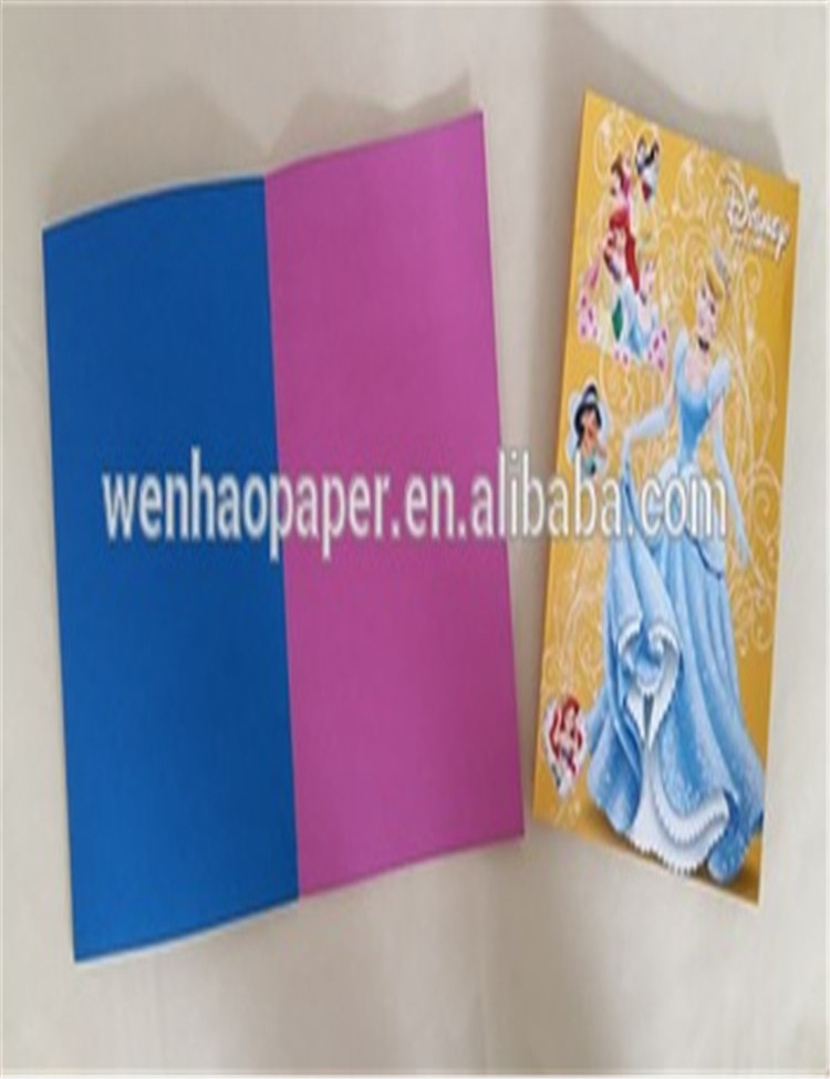 Office & school suppply A4 colored embossed paper leather grain paper in book cover Color