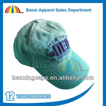 customization wash cotton twill dad hat
