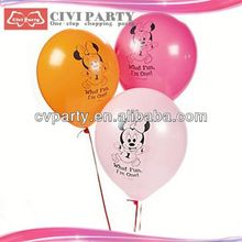 New hot party balloon,wedding balloon,stage balloon balloon manufacture party suply