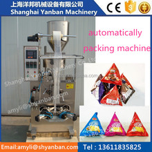 YB-150S Automatic chocolate beans/popcorn small puff filling packing machine
