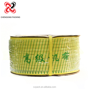 14 years Factory Manufacturing pp Plastic Packing Strap