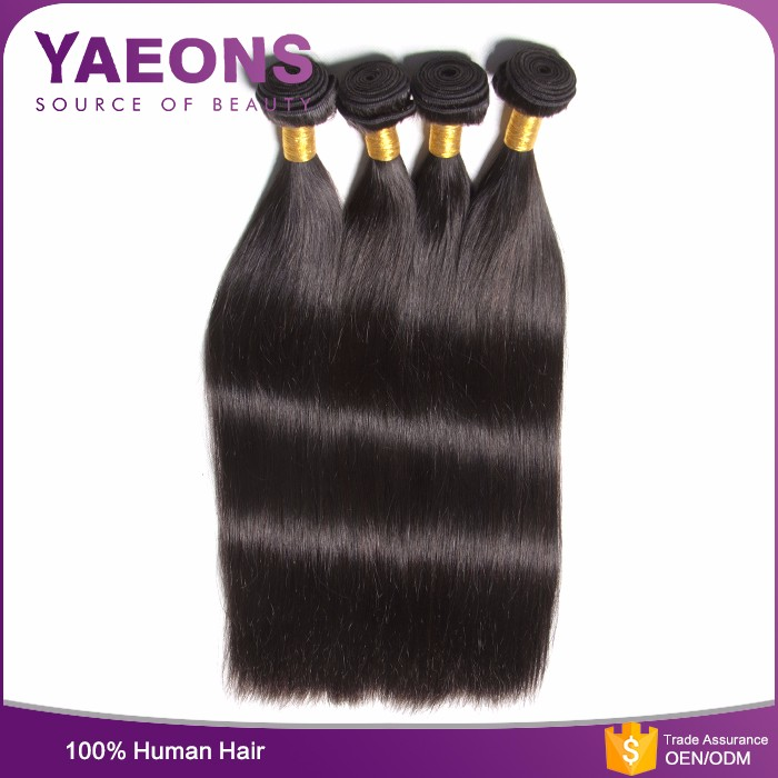 7a raw 12 14 16 18 virgin remy pure 100 indian human hair machine weft