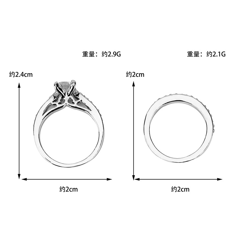 Amazon Hot selling New Yiwu Jewelry Factory Outlet Two Piece ring Set Zircon Ring Cross Couple ring for women men J100