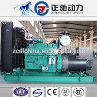air water 1000kva diesel generator set factory price with Cummins engine