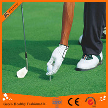 Outdoor green synthetic golf turf grass/ artificial grass