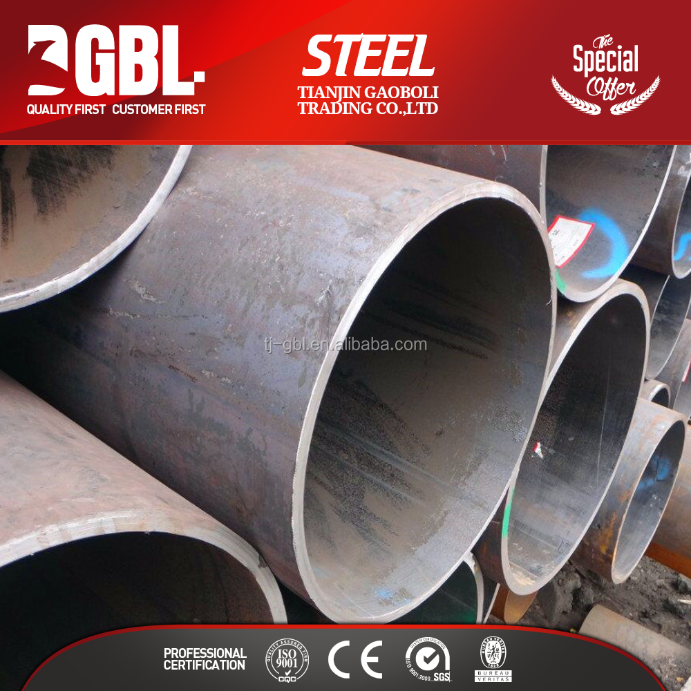large diameter thin wall seamless steel pipe price