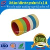 Colored masking tape MT62