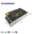 AC to DC12V Constant Voltage Switching Power Supply 250W