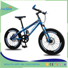 dual suspension mountain bike road mountain bikes,cheap clearance mountain bikes from factory stock,off road mtb bicycle