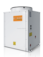 2015 hot sales European market 20-25kw heating output air to water heat pump