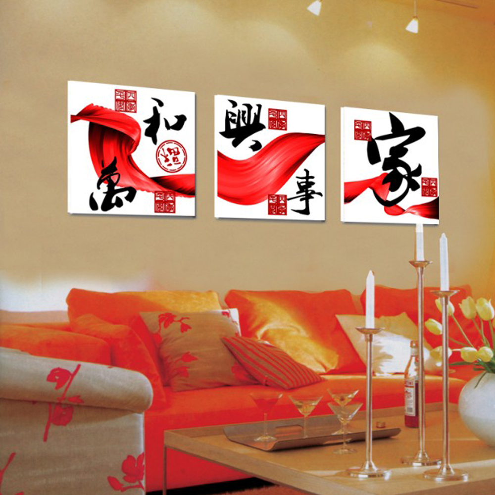Red White Black Traditional Painting & Calligraphy Chinese Wall ...