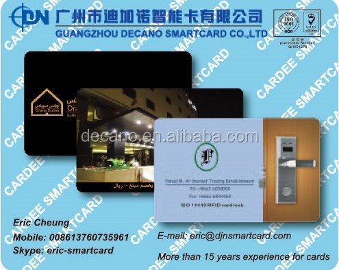 RFID M1 hotel magnetic key card