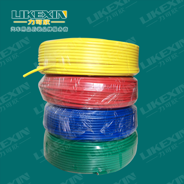 Low Price New Arrival High Voltage House Wiring Electrical cable