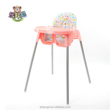 Export Quality Convenience Adjustable Feeding Baby High Chair