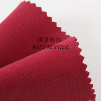 Specializing In The Production Of Microfiber