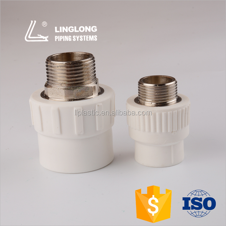 Free sample ppr pipe fittings male thread coupling