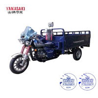 YM150ZH-R4(175cc 200cc 250CC) three wheel gas trike motorcycle Cargo tricycle