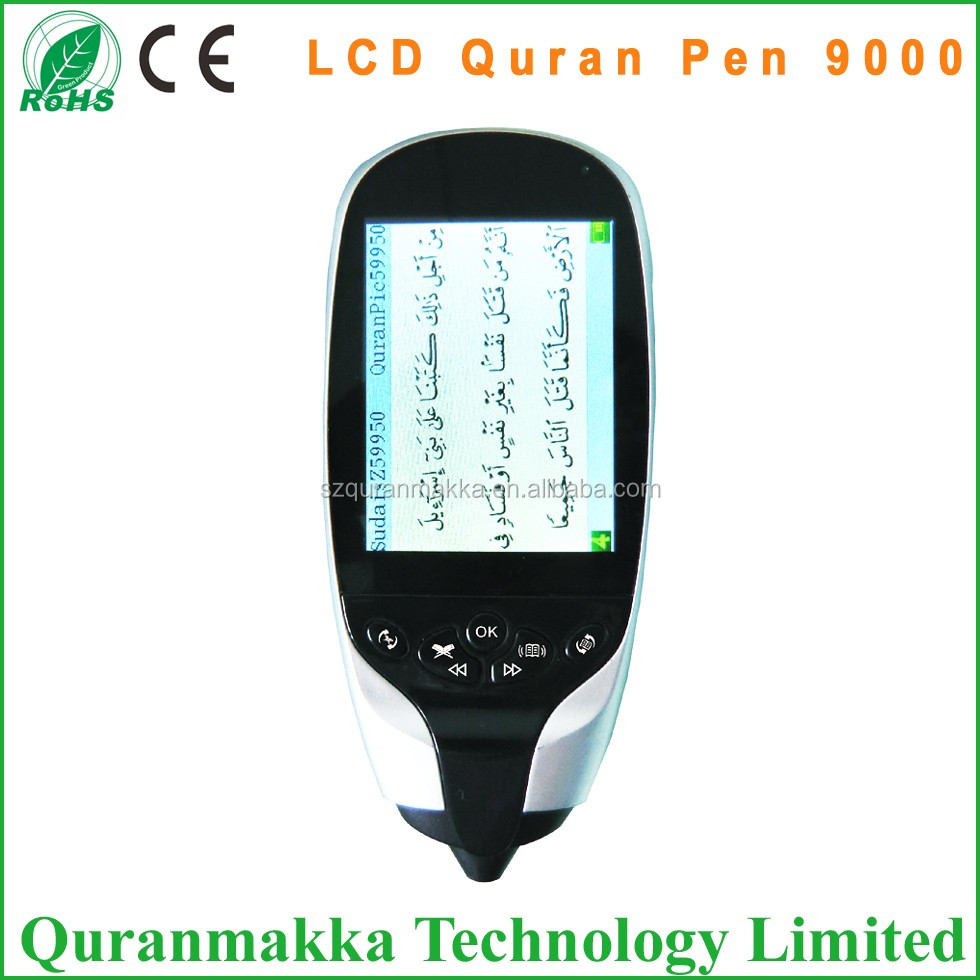LCD Screen Quran Read Pen with Arabic and English Translations