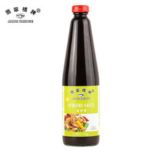 Chinese Delicious Cooking Flavor Stir Fry Sauce